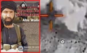מנהיג הטרור שחוסל (צילום: State.Gov/Tactical Blueprint)