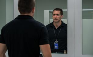 """ג'ייק ג'ילנהול, """"האשמה"""" (צילום: Glen Wilson, יח""""צ באדיבות Netflix)"""