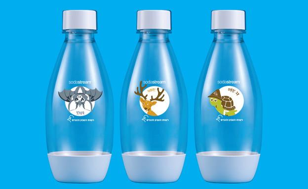 חדש על המדף 260921 - בקבוקים שתפ סודה סטרים (צילום: יחצ)