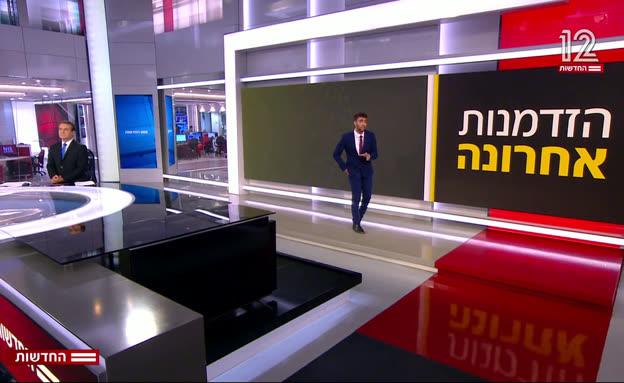 כ-2.5 מיליון ישראלים לא חוסנו במנה השלישית