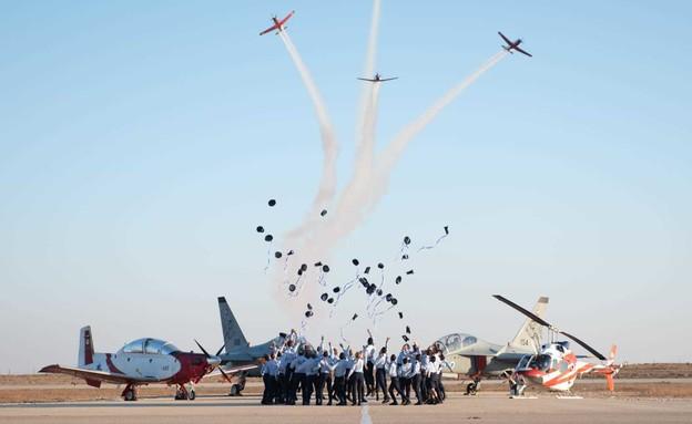 """סיום קורס טיס 182 (צילום: דובר צה""""ל )"""