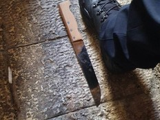 ניסיון פיגוע דקירה, ירושלים (צילום: דוברות המשטרה)