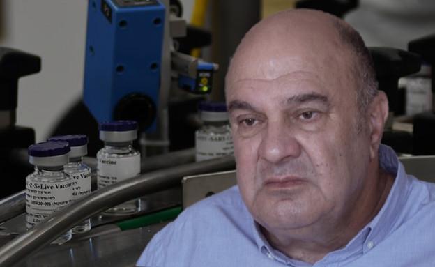 פרופ' שמואל שפירא, לשעבר מנהל המכון למחקר ביולוגי  (עיבוד: אגף דוברות והסברה, משרד הביטחון, חדשות 12)