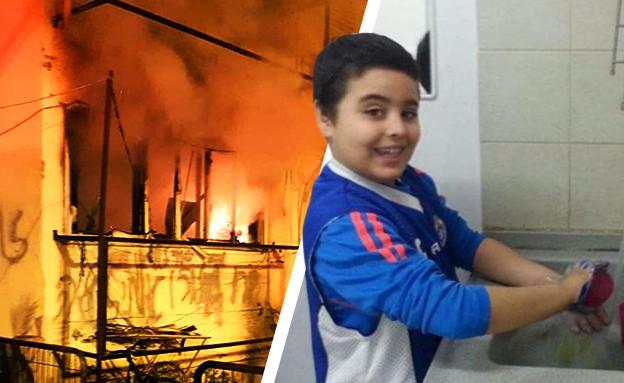 אמיל אלופר - זה השם המתוקן של בן ה-12 שמת בשרפה (צילום: באדיבות המשפחה)
