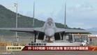המטוס המאיים (צילום: CCTV)