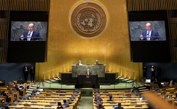 """נאומו הראשון של נפתלי בנט באו""""ם (צילום: AP)"""