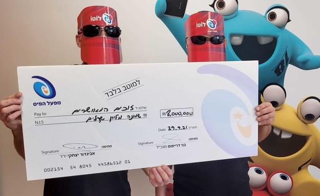 זוכים ב-8 מיליון שקלים בלוטו (צילום: יחסי ציבור)