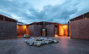 Casa Silencio (צילום: Onnis Luque)