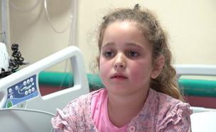 התסמונת שתוקפת ילדים שהחלימו מקורונה  (צילום: N12)