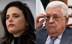 """שרת הפנים איילת שקד, יו""""ר הרשות הפלסטינית אבו מאזן"""