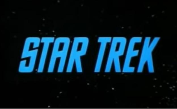 פתיח מסע בין כוכבים