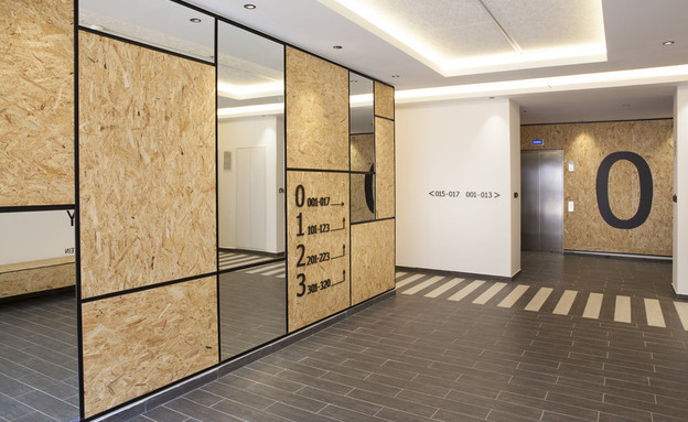 עיצוב מעונות, ג, המכללה האקדמית נתניה, עיצוב דניאל חסון 3 (צילום: ערן תורג'מן)