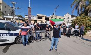 הפגנה בכפר קאסם  (צילום: החדשות 12)