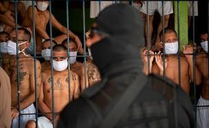 בית כלא (צילום: YURI CORTEZ/AFP via Getty Images)