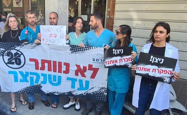 מחאת המתמחים (צילום: N12)