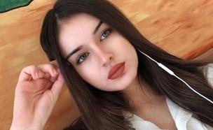 אליינה אגול (צילום: muhendisyenn, twitter)