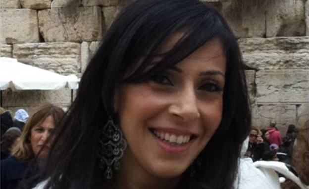 """עו""""ד מאיה מרדכי כהן  (צילום: צילום עצמי)"""