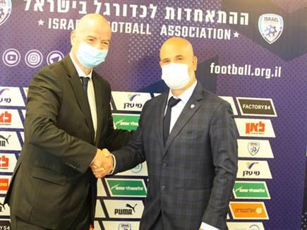 (באדיבות ההתאחדות לכדורגל) (צילום: ספורט 5)
