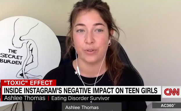 נערה שסבלה הפרעות אכילה (צילום: CNN)