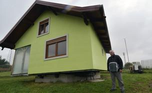 בית וויג'ין (צילום: Radivoje Pavicic / AP)