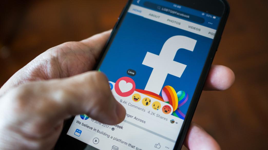 פייסבוק, לוגו, רשת חברתית, סמארטפון (צילום: Wachiwit, ShutterStock)