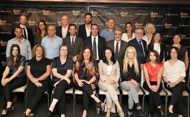 פורום duns 100 לבכירי המשפט בתחום דיני העבודה (צילום: ניב קנטור)