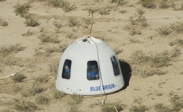 נחיתת החללית בלו אוריג׳ין (צילום: בלו אוריג'ין)