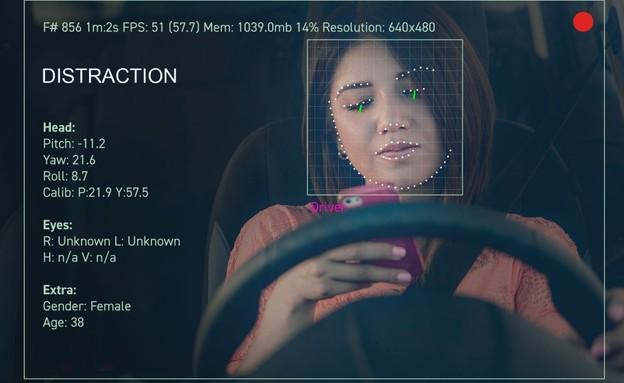 """""""להציל את הנהג מעצמו"""". הסחות דעת מהגורמים העיקריים (צילום: ג'אנגו, יח""""צ)"""