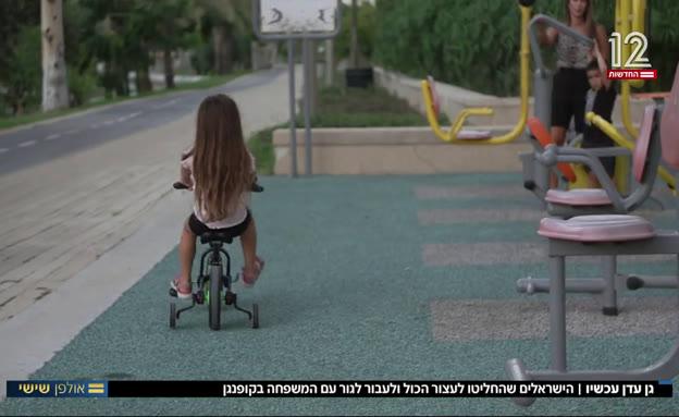 גן עדן עכשיו: הישראלים נוהרים לקופנגן