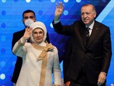 אמינה ארדואן, רעייתו של נשיא טורקיה