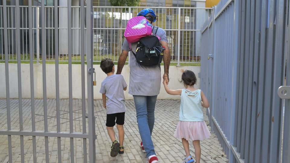 גן ילדים (צילום: Avshalom Sassoni, flash90)