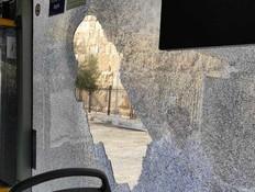 זריקת אבנים על אוטבוס בירושלים