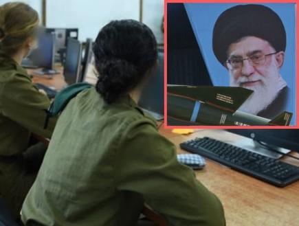 """הקורס. המטרה: איראן (צילום: דובר צה""""ל/ATTA KENARE/AFP/Getty Images)"""