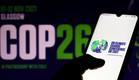 COP26 (אילוסטרציה:  rafapress, shutterstock)