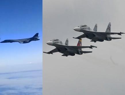 """תקרית בין מפציצי ארה""""ב ומטוסי רוסיה (צילום: FEDERICO PARRA/AFP/GettyImages/Mil.ru)"""