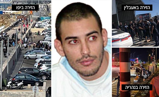 סוף שבוע של אלימות (עיבוד: אבי כהן, Ynet)