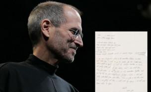 סטיב ג'ובס והמכתב שמוצע למכירה (צילום: getty images, bonhams1793)