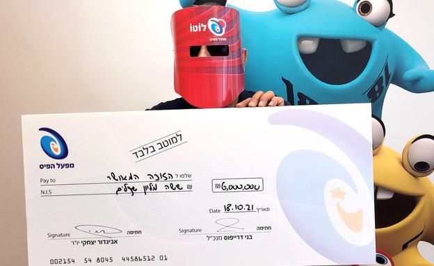 זוכה בשישה מיליון בהגרלת הלוטו (צילום: יחסי ציבור)