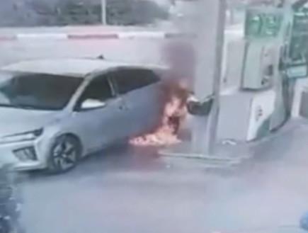 סיוט של כל הורה: תדלקה את הרכב - והוא עלה באש