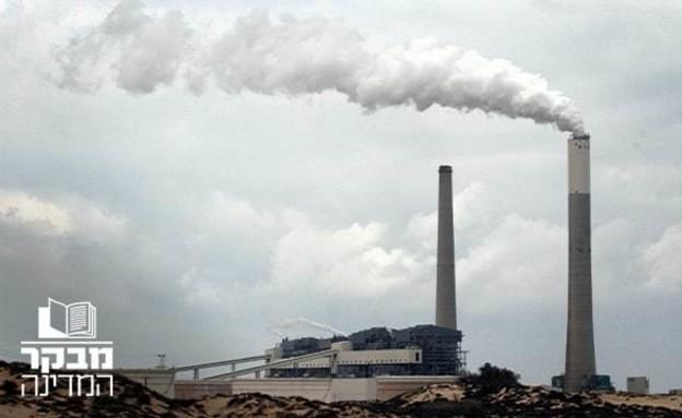 מבקר המדינה: ישראל לא עומדת ביעד לפליטות גזי חממה