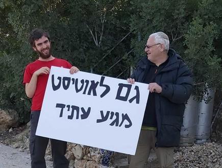 עמנואל ויפתח כהן  (צילום: באדיבות המשפחה)