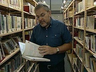 ספרייה עירונית - לא מה שחשבתם44813 (תמונת AVI: וידאו אין צלם, תכנית חיסכון)